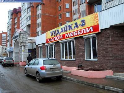 """Магазин """"Будайка-2"""""""