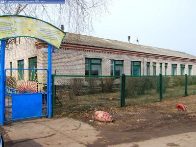 ул. Шоссейная, 14