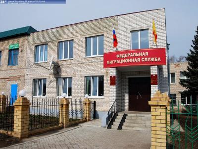 Отделение УФМС России по Чувашской Республике в Цивильском районе