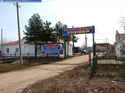 """ООО """"Завод строительных материалов """"Скала"""""""