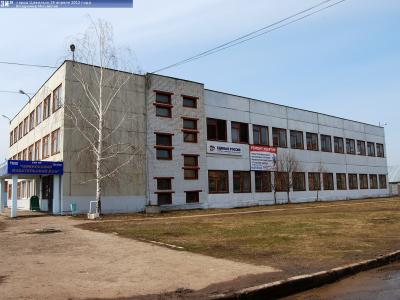 """Сервис заказа такси """"Maxim"""" (Цивильск)"""