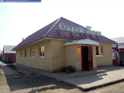 ул. Советская, 38