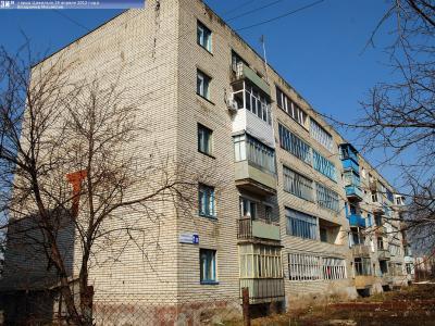 ул. Куйбышева, 1А