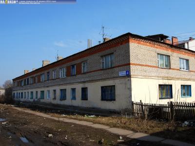 ул. Куйбышева, 4