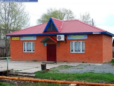 ул. Чернышевского, 7А