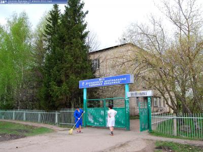 Вурнарская центральная районная больница