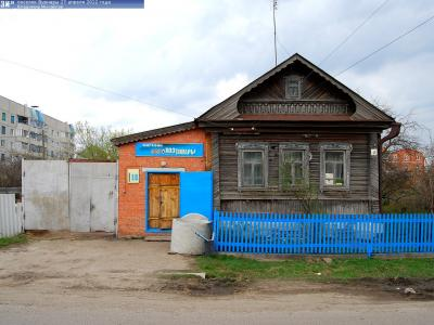ул. Ленина, 46