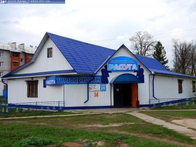 ул. Гагарина, 44Б
