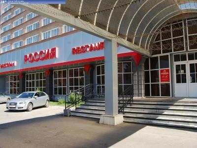 """Ресторан """"Россия"""""""