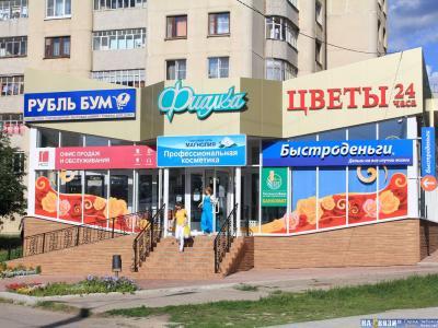 """Офис продаж """"Дом.ru"""""""