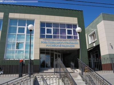 Дополнительный офис Фонда социального страхования