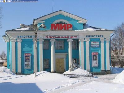 ул. Железнодорожная, 85