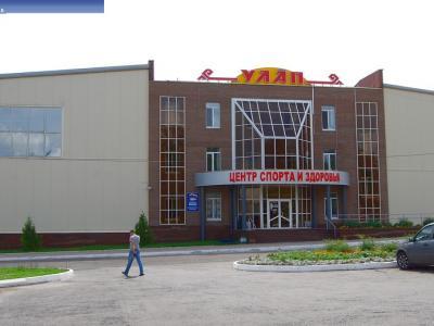 """Центр спорта и здоровья """"Улап"""""""