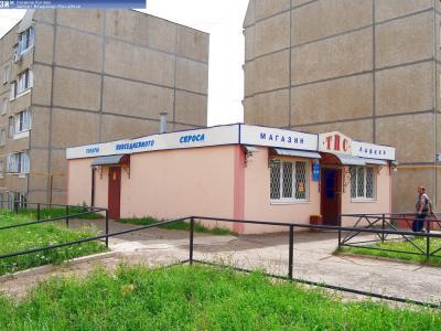 ул. Советская, 80А