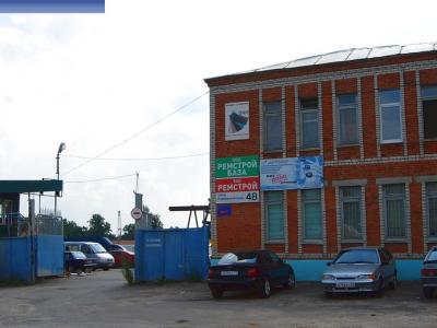 ул. Университетская, 48