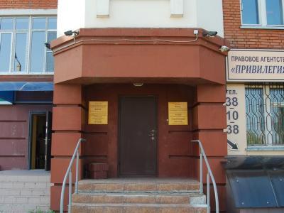 (закрыт) Музей-кабинет Николаева Николая Васильевича