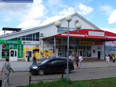 """Центр продаж и обслуживания """"Tele2"""""""