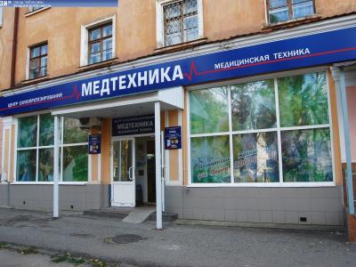 "ЦСП ""Центр слухопротезирования"" ОАО ""Медтехника"""