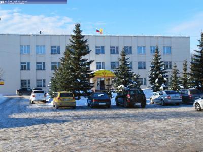 Администрация Козловского района Чувашской Республики
