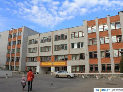 Школа 59