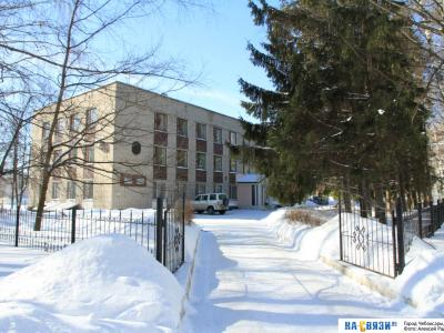 Институт гуманитарных наук (ЧГИГН)