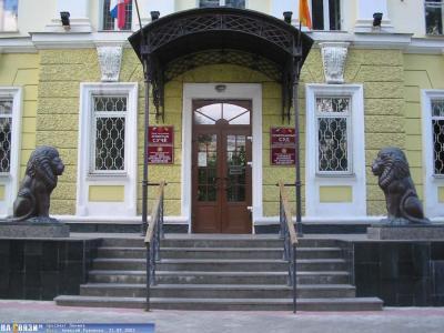 Арбитражный суд Чувашской Республики