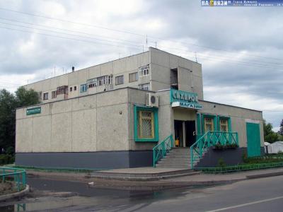 ул. Щербакова, 61
