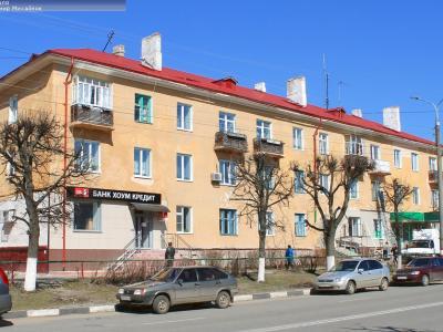 ул. Ленина, 2