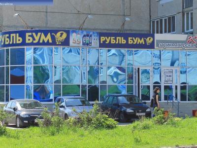 ул. Винокурова, 115А
