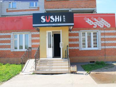 """(закрыт) """"Суши-бар"""""""