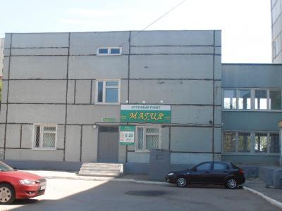 """Аптечный пункт """"Магия-18"""""""