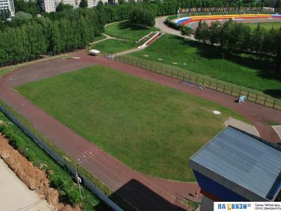 """Центральный стадион """"Олимпийский"""""""