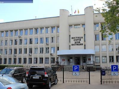 Управление Судебного департамента в Чувашской Республике