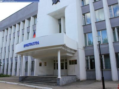 Чебоксарская прокуратура по надзору за соблюдением законов в исправительных учреждениях