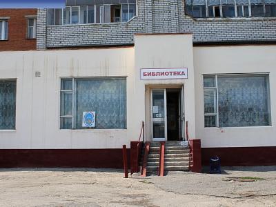 Центр семейного чтения им. М. Шумилова