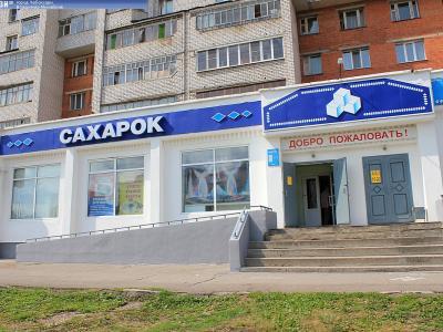 ИП Константинов В.М.