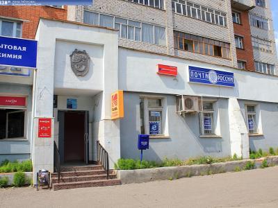 Почтовое отделение 28