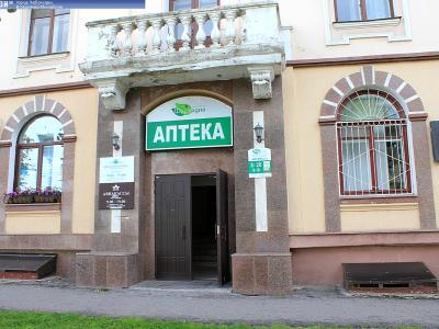 Аптека №2