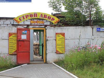 ул. Заводская, 4Б