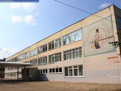 ул. Баумана, 4