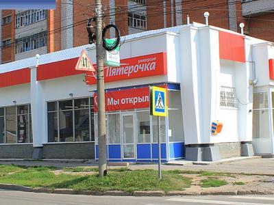 """Банкомат банка """"Авангард"""""""