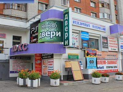 "Фирменный салон ""Юкка"""