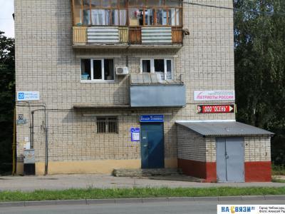 "Сервисный центр ""Белая техника"""