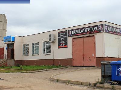 ул. Совхозная, 23А