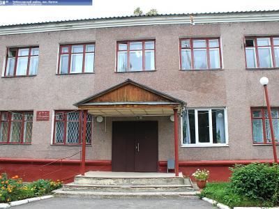 Администрация Чебоксарского района