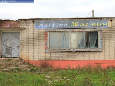 ул. Шоршелская, 9