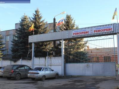 """ООО """"Булгар полимер"""""""