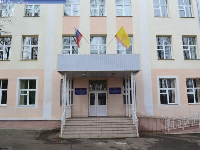 Школа №2 для учеников с ОВР