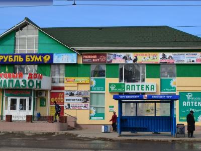 ул. Ашмарина, 59В