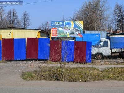 ул. Советская, 3